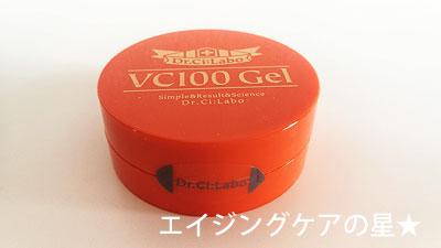 [ドクターシーラボ]VC100ゲル[ビタミンC配合多機能保湿ゲル]の口コミ