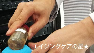 【実験でわかった】L-システインのメラニンを薄くする力