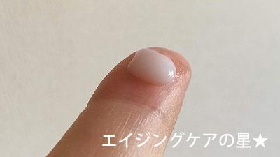 四季彩 SLKコンセントレートエッセンスの口コミ