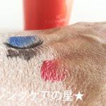 [DHC]VCクレンジングオイルは、汗をかいたままでもメイク落としOK!