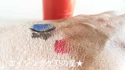 [DHC]VCクレンジングオイルを使って口コミ!40代の肌をキレイに魅せる効果は?