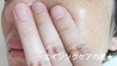 [DHC]VCクレンジングオイルの肌汚れを落とし、キレイに魅せる効果は?