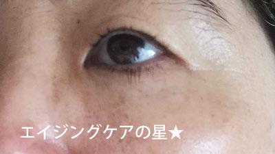 使用前[花王]キュレル エイジングケアシリーズ